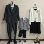 先輩ママが教える 入学・卒業式スーツ選びは慎重に!