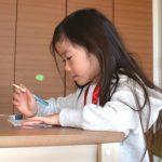 小学校1年生の娘の学習について質問です。