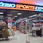 ゼビオXEBIOオンラインショップで商品探しと福袋をゲット!